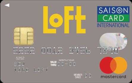 ロフトカード2