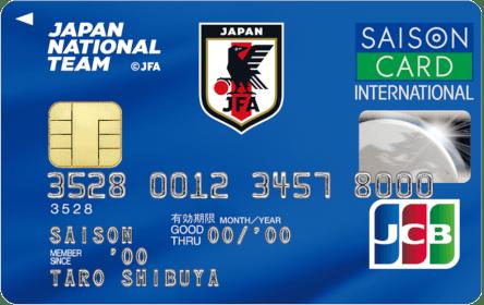 JAPANカードセゾン2