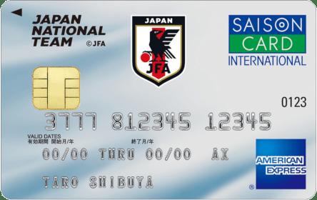 JAPANカードセゾン3