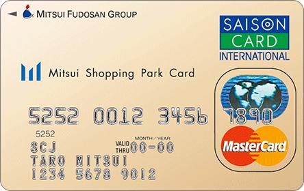 三井ショッピングパークカード《セゾン》2