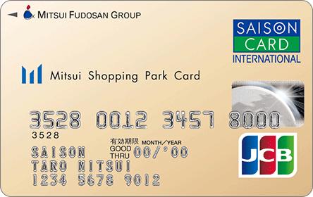 三井ショッピングパークカード《セゾン》3