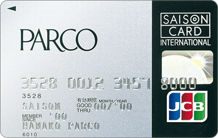 PARCOカード2