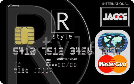 R-styleカード2