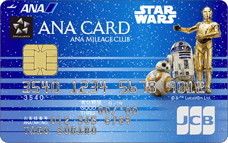 ANA JCB 一般カード2