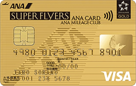 ANA VISA スーパーフライヤーズ ゴールドカード