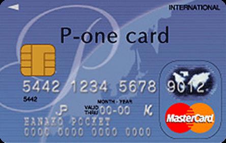 P-oneカード