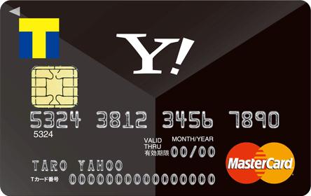 Yahoo! JAPANカード2