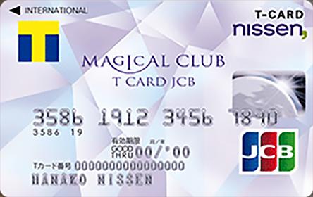 マジカル クラブ t カード