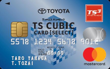 TOYOTA TS CUBIC CARD セレクト