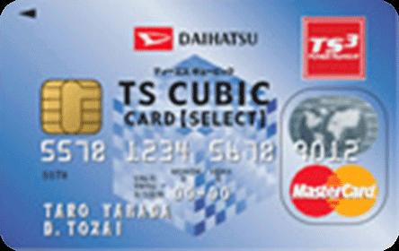 DAIHATSU TS CUBIC CARD セレクト