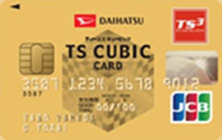 DAIHATSU TS CUBIC CARD ゴールド
