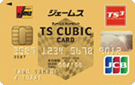 ジェームス TS CUBIC CARD ゴールド