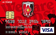 浦和レッズ VIASOカード