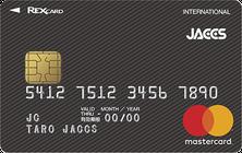 REX CARD(レックスカード)