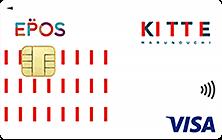 KITTE丸の内エポスカード