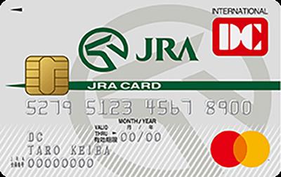 JRA DC CARD(一般カード)