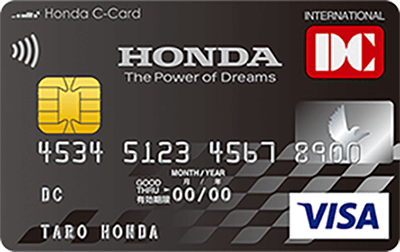 DC Honda Cカード