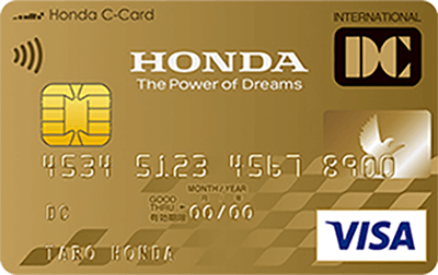 DC Honda Cカード(ゴールド)