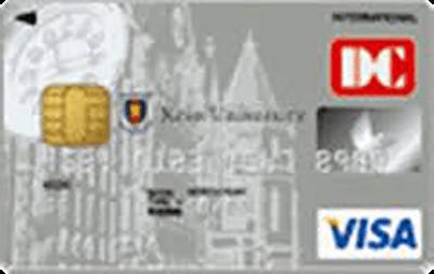 慶應DCカード 一般カード