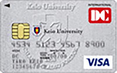 慶應DCカード(学生)
