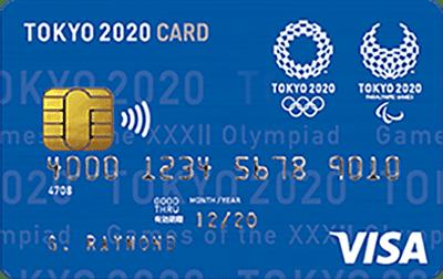 TOKYO 2020 OFFICIAL CARD