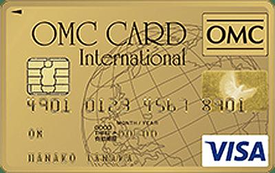 OMC GOLDカード