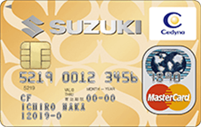 SUZUKI CARD(Wポイントコース)