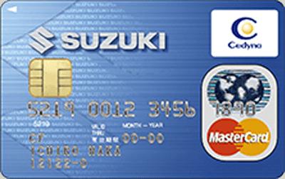 SUZUKI CARD(Wキャッシュバックコース)