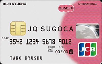 JQ SUGOCA JCB