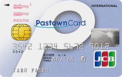 PastownカードJCB(PASMO一体型カード)
