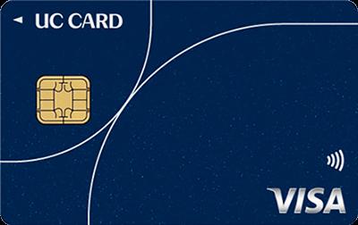 UCカード(一般カード)