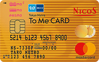 To Me CARD PASMOゴールドカード(NICOS)