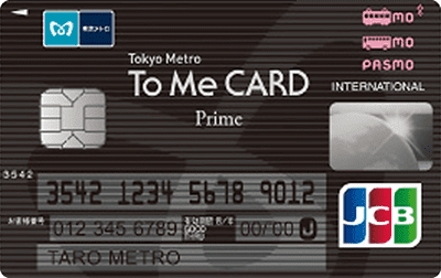 To Me CARD Prime PASMO(JCB)