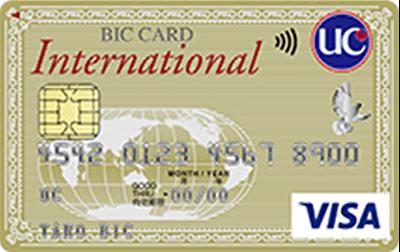 ビックカード インターナショナル