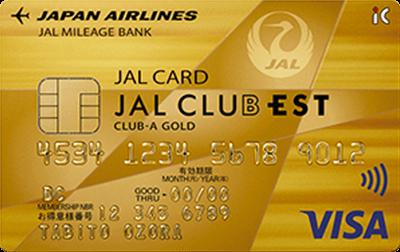 JAL CLUB EST CLUB-Aゴールドカード