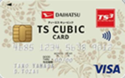 DAIHATSU TS CUBIC CARD レギュラー