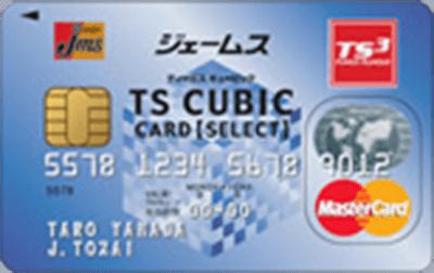 ジェームス TS CUBIC CARD セレクト