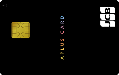 APLUS CARD with