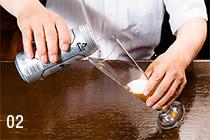 02 グラスの底に向けて、なるべく同じ速さで注ぐ。