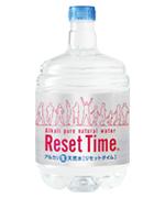 ResetTime 8Lボトル