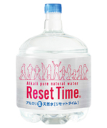 ResetTime 12.5Lボトル