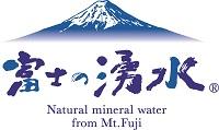 [富士の湧水]でウォーターサーバーを申し込む