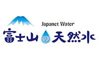 ジャパネットウォーター 富士山の天然水