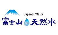 [ジャパネットウォーター 富士山の天然水]でウォーターサーバーを申し込む