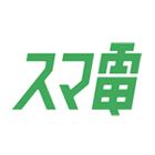 スマ電(アイ・グリッド・ソリューションズ)