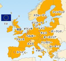 ユーロ(EUR)地図