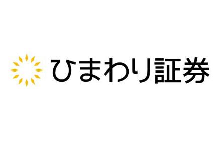 ひまわりFX ループ・イフダン口座