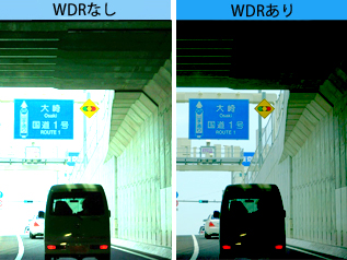 逆光でも明るさを最適に調整する「WDR機能」搭載製品が人気