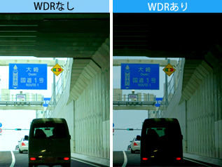 WDR機能