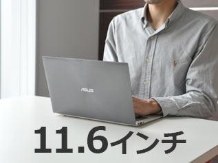 11〜13型